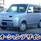 ホンダ ザッツ 660 ターボ 4WD 検29/1 CD キーレ...