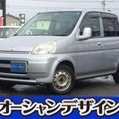 ホンダ ライフ 660 メヌエット 4WD 検28/12 キーレ...