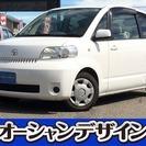 トヨタ ポルテ 1.3 130i 検2年 キーレス CD スライ...