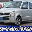 マツダ AZ-ワゴン 660 FA 検2年 キーレス アルミ C...