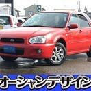 スバル インプレッサスポーツワゴン 1.5 15i 4WD 4W...