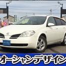 日産 プリメーラワゴン 2.0 W20C 検2年DVDナビ キー...