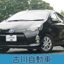 トヨタ アクア 1.5 S (ブラック) ハッチバック
