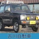 スズキ ジムニー 660 ランドベンチャー 4WD (ダークブ...
