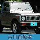 スズキ ジムニー H-SJ30 (ダークグレー) クロカン・SUV