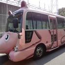日産 シビリアン 動物風 マイクロ幼児バスワンオーナー(ピンク...