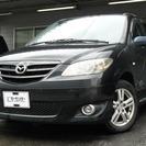 マツダ MPV 2.3 エアロリミックス 4WD 車検2年(ブ...