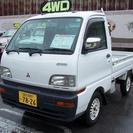 三菱 ミニキャブトラック 660 VX スペシャルエディション ...