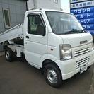 スズキ キャリイ 金太郎ダンプ 4WD (ホワイト) トラック...