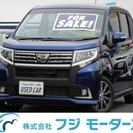 ダイハツ ムーヴ 660 カスタム X ハイパー SA 当社試乗...