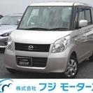 マツダ フレアワゴン 660 LS ETC付(イノセントパール...