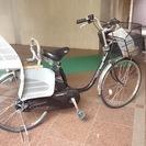 ボロですが子供乗せ電動自転車差し上げます