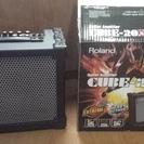 ローランド エレキ ギター アンプ キューブ20XL