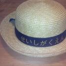 《再出品》勢至学園帽子