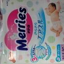 メリーズ 新生児用 90枚