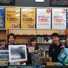 TSUTAYA皇子山店