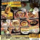 岐阜市柳ヶ瀬に本格ラーメン店開店!