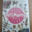 wii party 相談中