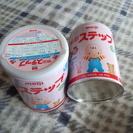 (商談中) 明治ステップ フォローアップミルク 820g × 2缶