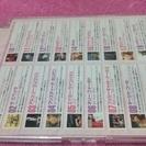 歌姫♪18組の歌姫DVD