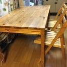 ダイニングテーブル&折り畳み椅子2脚
