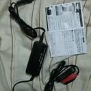バッテリー充電器4000円