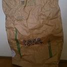 米袋30キロ用(中古) 11枚