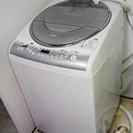 東芝洗濯乾燥機7.0kg/4.0kg AW-70VF(W)2008年製