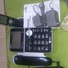 Bluetooth機能付き家電