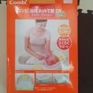 新生児用 沐浴ネット