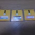 人気コナミのディスクシステムソフトセット  JUNK  〒郵送可能