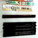 鉛筆と定規