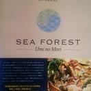 新大久保の海鮮レストランでランチのお仕事です。