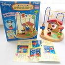 ミッキーマウス おうちのくるくるビーズ ビーズコースター ディズニー