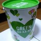 サントリー GREEN DA・KA・RAペール缶