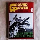 GROUND POWER グランドパワー 1995.8