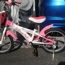 子供自転車 16インチ ピンク