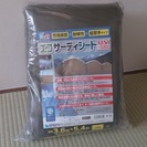 エコサ-ティシ-トUV5000
