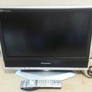 Panasonic テレビ TH-20LX70