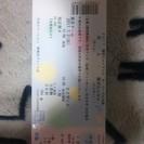 東京ドーム 7.2(日)×横浜DeNA 指定席A