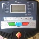 DAIKOU ルームランナー ランニングマシーン DK-740C 商談中