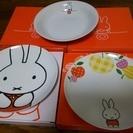【新品・箱付】ミッフィーお皿4点セット
