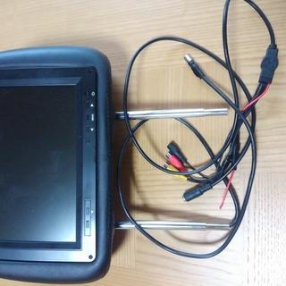ヘッドレストモニタ 9.2インチ 通電確認済み