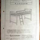 組み立て式木製ベッド