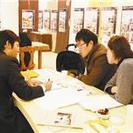 住宅リフォームフェア2013 in 名古屋