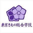 日本文化再発見!今ブームのきものを着てみませんか?4回無料コース開設!