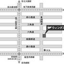 学校が教えない真実 ~次代に語り継ごう日本人の誇り~ in 京都