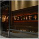 ◆【200名コラボ企画】◆9月16日(日)Luxuryコンプリート...
