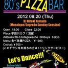 one night DISCO!!! 80'sPizza bar