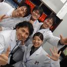 名古屋の個別指導塾・学習塾・大学受験予備校の青藍義塾(中学生~既卒生)
